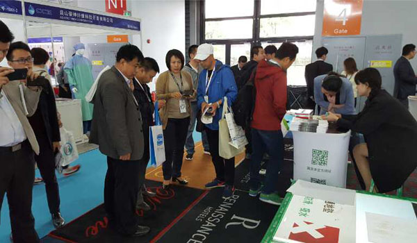 the China Clean Expo 2