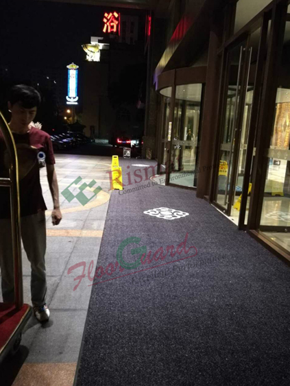 Rismat (FloorGuard) Jet Printing Logo Mat at the front gate